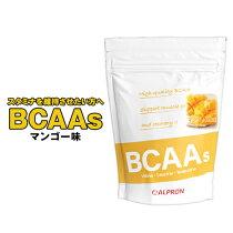 BCAA1kg約71食マンゴー風味アルプロンアミノ酸ALPRON国内生産