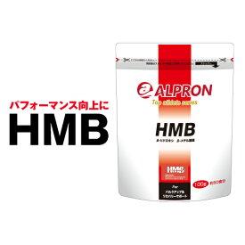[メール便送料無料] HMB 75,000mg 業界トップレベルの超高配合 HMBパウダー 100g   正規品 ロイシン トレーニング サプリ HMBサプリメント アルプロン ALPRON 男性 女性 公式