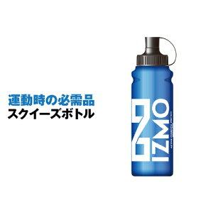 IZMO-イズモ-スクイーズボトル(1000ml)