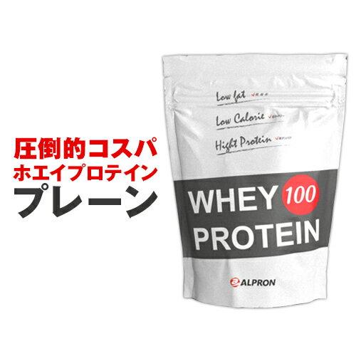 アルプロン WPC ナチュラル ホエイプロテイン100 無添加 1kg(約50食)   正規品 ALPRON プロテイン whey たんぱく質 アミノ酸スコア100 筋トレ ダイエット プロテインダイエット 女性 男性 公式
