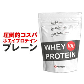 アルプロン WPC ナチュラル ホエイプロテイン100 無添加 1kg(約50食)   正規品 ALPRON プロテイン whey たんぱく質 筋トレ ダイエット プロテインダイエット 女性 男性 公式
