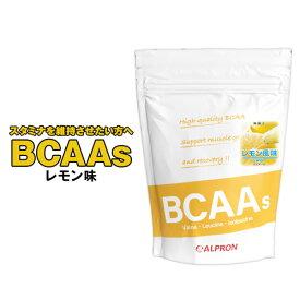 BCAAs 1kg レモン風味 BCAA アルプロン アミノ酸 グルタミン シトルリン ALPRON 粉末ドリンク 国内生産