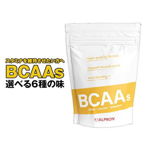 BCAAs 1kg 選べる6種の味 BCAA アルプロン アミノ酸 グルタミン シトルリン ALPRON 粉末ドリンク 国内生産