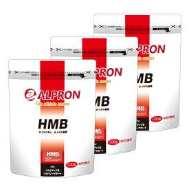 【3個セット】送料無料 HMB 75,000mg 業界トップレベルの超高配合 アルプロンHMBパウダー100g プロアスリート愛用のHMB   正規品 ロイシン トレーニング サプリ HMBサプリメント アルプロン ALPRON 男性 女性 公式