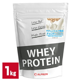 外装に傷、汚れあり|アルプロン WPC ホエイプロテイン やさしいミルク風味+チョコチップ入り 1kg(約50食)プロテイン タンパク質 筋トレ ダイエット トレーニング 筋肉 部活 減量 学生