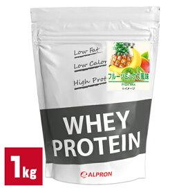 【20%OFFクーポン】アルプロン WPC ホエイプロテイン フルーツミックス風味 1kg(約50食)プロテイン タンパク質 筋トレ ダイエット トレーニング 筋肉 部活 減量 学生