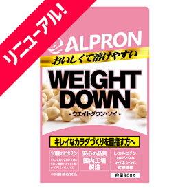 ALPRON ウェイトダウン レモンヨーグルト 900g | 正規品 プロテイン ソイプロテイン 大豆プロテイン ウエイトダウン ウェイトダウン ダイエット プロテインダイエット 砂糖不使用 置き換え 女性