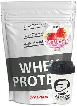【シェイカーセット】アルプロン WPC ホエイプロテイン100 イチゴミルク 1kg(約50食) | 正規品 ALPRON プロテイン whey たんぱく質 アミノ酸スコア100 筋トレ ダイエット プロテインダイエット 女性 男性 公式