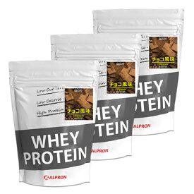 プロテイン アルプロン ホエイ WPC 1kg 50食分 ×3個セット チョコレート 送料無料