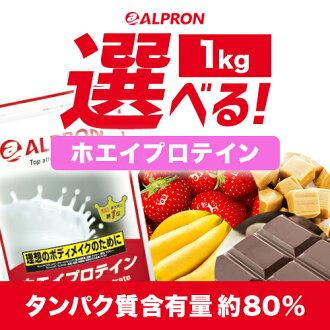 프로테인 100의 1 kg 선택할 수 있는 20종의 맛