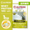【送料無料】アルプロン WPIホエイプロテイン レモンヨーグルト風味【1kg】《検索用》ホエイ プロテイン 1kg wpi