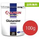 アルプロン グルタミン