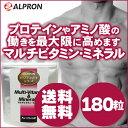 アルプロン ビタミン ミネラル