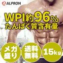 アルプロン ホエイプロテイン プロテイン