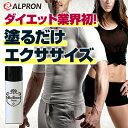 アルプロン NEW リバーンフォーム RE:BURN Foam 【120g】【リバーンフォーム エクササイズ ダイエット】