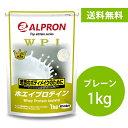 \10%OFF/【送料無料】アルプロン WPIホエイプロテイン100 約90% プレーン味【1kg】アウトドア・トレーニング《検索用》ホエイ プロテイン