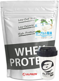 【シェイカーセット】アルプロン WPC ホエイプロテイン ヨーグルト 1kg(約50食)   正規品 ALPRON プロテイン whey たんぱく質 筋トレ ダイエット プロテインダイエット 女性 男性 公式