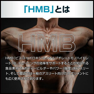 HMB-100g