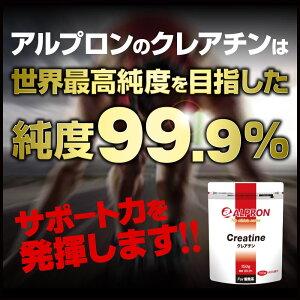 クレアチン-150g