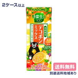 カゴメ野菜生活100デコポンミックス