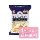 【アマノフーズ】クリームシチュー(4食入)【RCP】【4ケース以上送料無料】