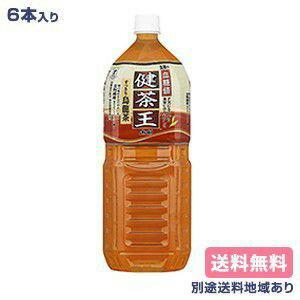 【アサヒ】「健茶王」すっきり烏龍茶 2L x 6本【送料無料】【別途送料地域あり】【RCP】