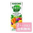 【2ケース以上送料無料】【カゴメ】 野菜生活100 オリジナル 200ml x 24本【RCP】