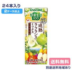 カゴメ野菜生活100追熟ラ・フランスミックス