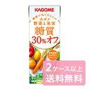 【2ケース以上送料無料】【カゴメ】 野菜と果実 糖質30%オフ 200ml x 24本 【RCP】