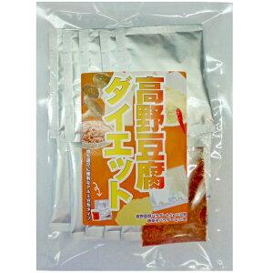 話題の高野豆腐ダイエット 68g(手間なし 高野豆腐パウダー分包タイプ 6.5g×10包 唐辛子パウダー3g×1包)【送料無料】