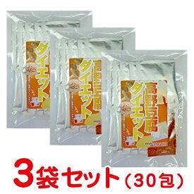 話題の高野豆腐ダイエット 3袋セット (手間なし 1袋68g:高野豆腐パウダー分包タイプ 6.5g×10包 唐辛子パウダー3g×1包)【送料無料】