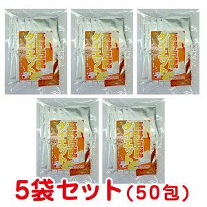 話題の高野豆腐ダイエット 5袋セット (手間なし 1袋68g:高野豆腐パウダー分包タイプ 6.5g×10包 唐辛子パウダー3g×1包)【送料無料】