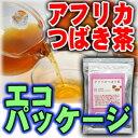 【アフリカつばき茶】アフリカ紅茶(100%)エコパック !あなたの 健康 を 応援♪ 2g×30包 【5000円以上送料無料】
