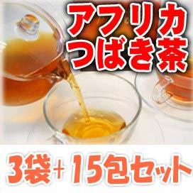 アフリカつばき茶エコパック3セット+15包 おいしいアフリカツバキ茶で健康応援♪【送料無料】