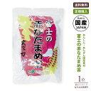 なたまめ茶 富士の赤なたまめ茶 定期便 4g×30包 国産 [なた豆茶]