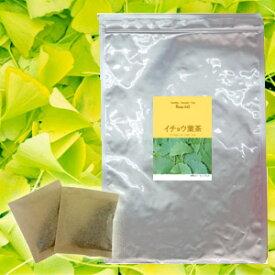 イチョウ葉茶 3g×30包【DM便送料無料】