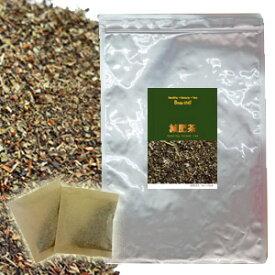 減肥茶(混合茶) 4g×30包【DM便送料無料】