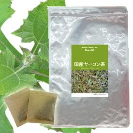 国産ヤーコン茶 3g×30包【DM便送料無料】