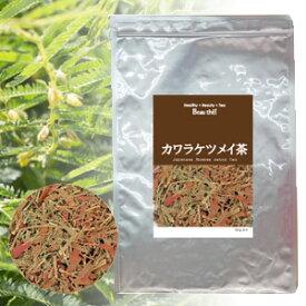 国産カワラケツメイ茶 100g【DM便送料無料】