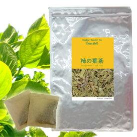 柿の葉茶 3g×30包【DM便送料無料】