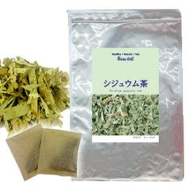 シジュウム茶 3g×30包【DM便送料無料】
