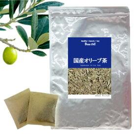 国産オリーブ茶 2g×30包【DM便送料無料】