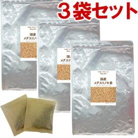 国産メグスリノキ茶 3袋セット(3g×30包)【送料無料】