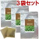 杜仲茶 国産 クセがなく飲みやすい杜仲茶 3袋セット(3g×30包×3袋)【送料無料】