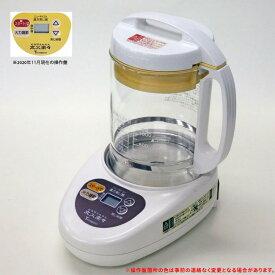 【送料無料】文火楽々(とろびらんらん) 漢方煎じ器 自動煎じ器 【送料無料】 EK-SA10型