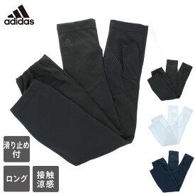 c6f8c44adc141f アディダス adidas UVカット グローブ アームカバー | ユニセックス ロング丈 指なし スポーツに
