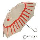 (ピッコーネ)PICONEACCESSORI晴雨兼用長傘60cmポリエステル100%太陽ベージュ中国製