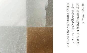 線香さしクアトロ直径45高さ85天然石アラバスター線香立て高級感仏具職人現代仏具シンプル美しい現代仏壇仏壇家具調仏壇八木研送料無料ALTARアルタ