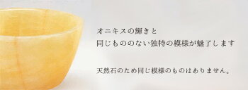 五具足天然石オニキスSサイズ花立香炉火立真鍮茶湯器仏飯器クリスタルビーズセーフティーキャンドルオトシ付高級感仏具職人現代仏具シンプル美しい現代仏壇仏壇家具調仏壇八木研カナリア送料無料ALTARアルタ