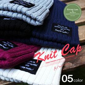 ニット帽 タグ メンズ レディース コットン 白 ホワイト ストリート スケーター ライトグレー ブラック ワッチキャップ ニットキャップ 可愛い 帽子